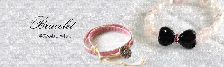 cat-bracelet