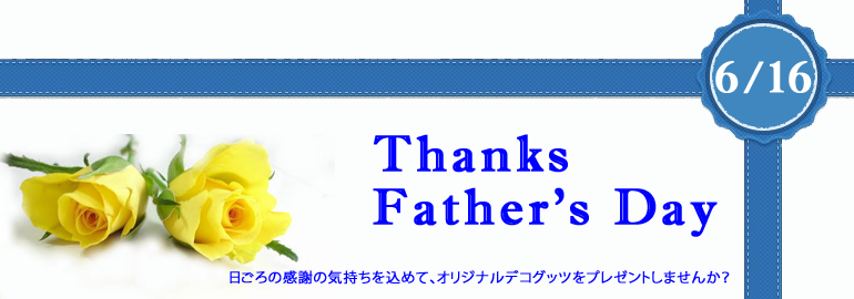 father3