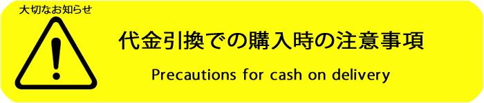 shop-daihiki