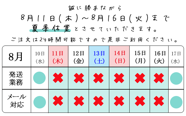 2016_8_2